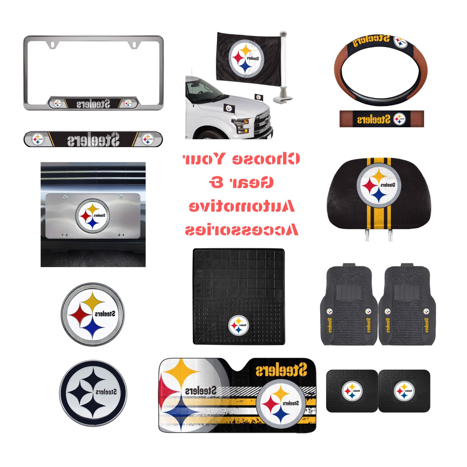 nfl pittsburgh steelers select your gear auto